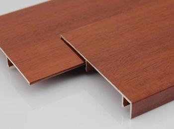 木纹铝合金地板