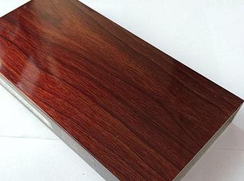 铝合金仿木地板